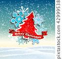 christmas, xmas, christmastime 42999538