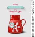 ceramic, cup, christmas 42999557