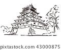 岛原市/长崎市 43000875