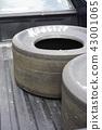 Hoosier Dragrace Tire,Fuji,Drag Race Tire Extreme Slick Tire 43001065