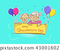 vector grandparents day with balloon and multi col 43001602