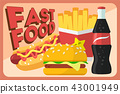 Colorful Fast food vector retro banner. Fast food hamburger dinner and restaurant, tasty set fast 43001949