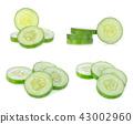 Fresh cucumber isolated on white background 43002960