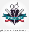 Color barbershop logo 43003801