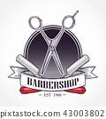 Color barbershop logo 43003802