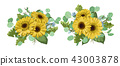 Watercolor illustration set of bouquet templates 43003878