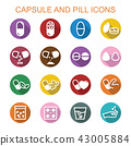 capsule and pill long shadow icons 43005884