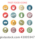 fast food long shadow icons 43005947