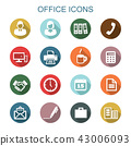 office long shadow icons 43006093