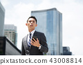 company, employee, office 43008814
