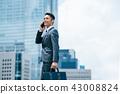 企業室外年輕人 43008824