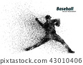 silhouette of a baseball player from particle. 43010406