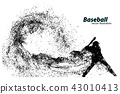 silhouette of a baseball player from particle. 43010413