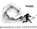 silhouette of a baseball player from particle. 43010429