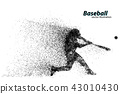 silhouette of a baseball player from particle. 43010430