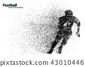 silhouette of a football player from particle. Rugby. American footballer 43010446