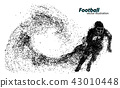 silhouette of a football player from particle. Rugby. American footballer 43010448