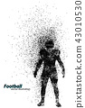 silhouette of a football player from particle. Rugby. American footballer 43010530