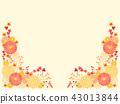 Aster Frame 43013844