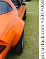 NOS規格雪佛蘭Camaro Z  -  28肌肉車因排放調節而消失,Poniker債券車 43014068