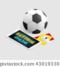 isometric football betting online make money  43019330