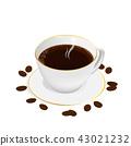 isometric espresso coffee cup vector 43021232
