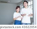 부부, 커플, 연인 43022054