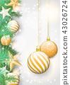 backdrop, background, christmas 43026724