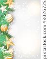 backdrop, background, christmas 43026725