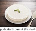 罕見的芝士蛋糕 43029646