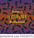 Seamless Halloween Pattern, Ghosts 43030331