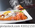 연어, 생선 구이, 생선 요리 43032150