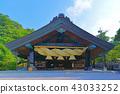 【Izumo Taisha Kagura Den】 (High Resolution Version) Izumo City Shimane Prefecture Osamu Town Kitsida Dogen 43033252