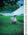 戶外 室外 篝火 43033804