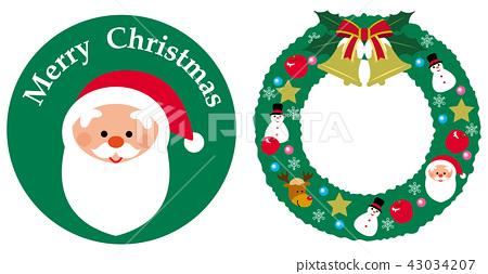 크리스마스 산타와 임대 43034207