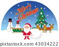 圣诞节 43034222