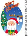 크리스마스 43034232