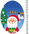 크리스마스 43034233