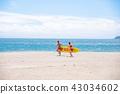 바다, 해안, 바닷가 43034602