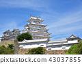 姬路城堡Hakusagi城堡世界遺產姬路城堡國寶姬路城堡日本風景 43037855