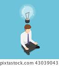 idea, meditation, people 43039043