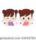 可愛的小女孩雙變換器匹配連帽衫 43040784