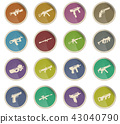 weapon icon set 43040790