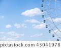 구름 떠있는 푸른 하늘과 대 관람차 43041978