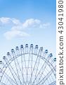 구름 떠있는 푸른 하늘과 대 관람차 43041980