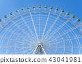 푸른 하늘과 대 관람차 43041981