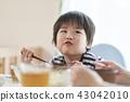 男孩飯 43042010