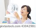 แม่บ้านเย็นแม่แม่พร้อมพัดลมไฟฟ้า 43042981