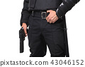 Armed special force soldier in black uniform 43046152