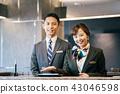 พนักงานต้อนรับธุรกิจ 43046598